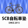 SCB BICYCLE