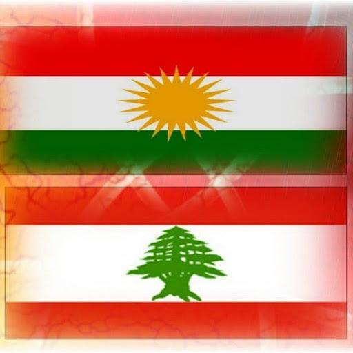Kurdistan Zaxo