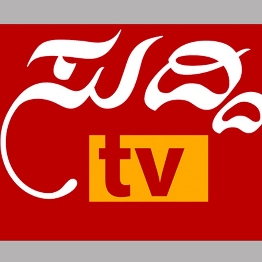 Live News TV Image