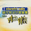 infostorefriendly
