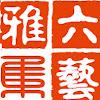 Confucius Institute SDSU