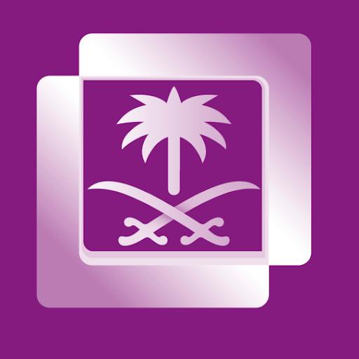 Al Eqtisadiyah