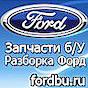 Какой двигатель выбрать 1,8 или 1,6 | Форд Фокус Ford