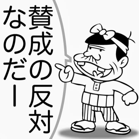 Kazuya Nakashima