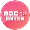 MBC경남entertain
