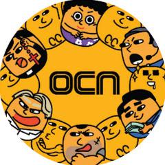 Cover Profil Ocn