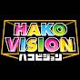 hakovisiontv の動画、YouTube動画。