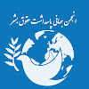 Weekly report on Human Right Violations in Iran 19th Jun 2016