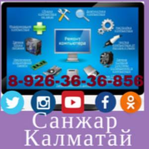 Калматай Санжар  Элдик Видео Роликтер