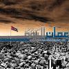 Amman Alyoum