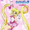 Melody Haruno