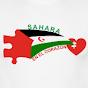 Sahara EnElCorazon