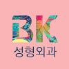 BK Medical Group Marketing
