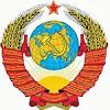 """""""Советская Россия"""" газета"""