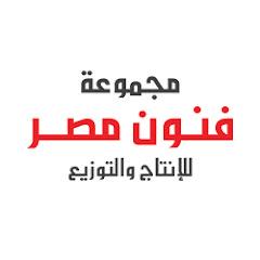 Egyptian Arts Group