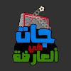 كرة قدم ألكبار