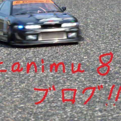 tanimu8