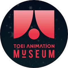 東映アニメーション創立60周年公式YouTubeチャンネル