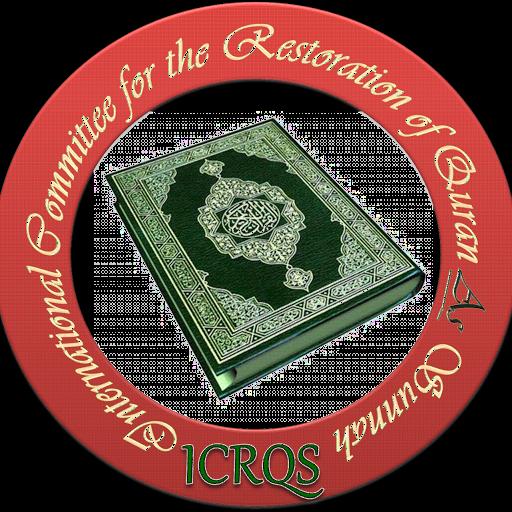 ICRQS