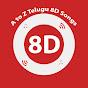 A to Z Telugu 8D Songs