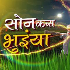 Sonkas Bhuiyan