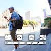 步遊台灣 - 港仔的圖文之旅