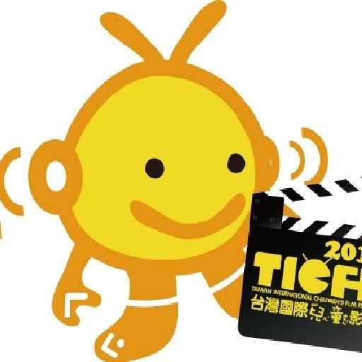 TICFF2012