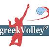 greekvolley-youtube channel