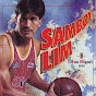 SAMBOY LIM SKYWALKER