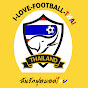 I LOVE FOOTBALL THAI OFFICIAL