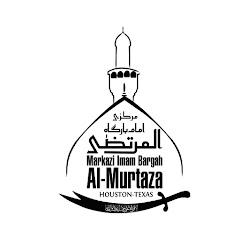 Al Murtaza Imambargah