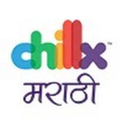 Chillx Marathi