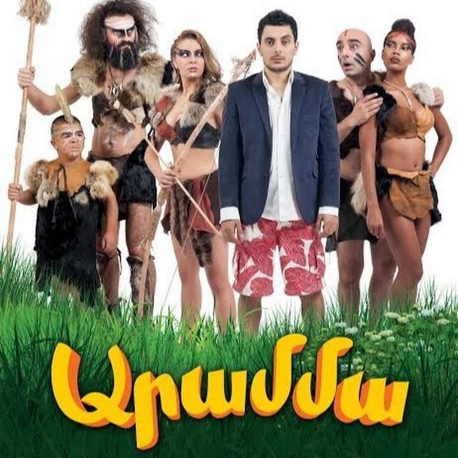 Смотреть армянские фильмы онлайн бесплатно