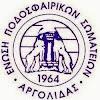 Ένωση Ποδοσφαιρικών Σωματείων Αργολίδας