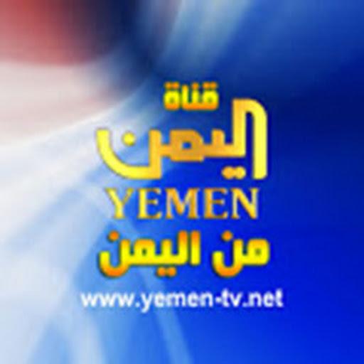 Yemen Space Channel