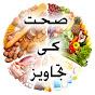 Abbas Jaan video