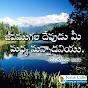 Jayasali Devarakonda Boui video