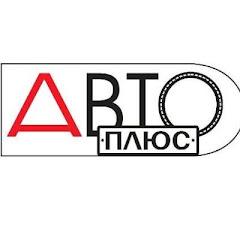 Рейтинг youtube(ютюб) канала autopluscom