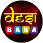 Desi Baba video