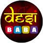 Desi Baba video