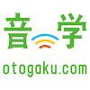 otogaku.com