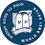 World Bnei Akiva