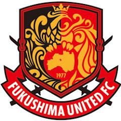 福島ユナイテッドFC【公式】