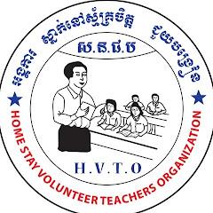 Homestay Volunteer Teachers Org