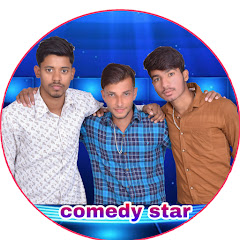 COMEDY STAR