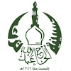 حسينية الحاج عبدالله ترك