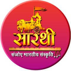 Sarthi Tv
