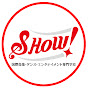 SHOW! 国際音楽・ダンス・エンタテイメント専門学校 の動画、YouTube動画。