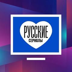 Рейтинг youtube(ютюб) канала Русские сериалы