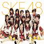 のエビフライデーナイトSKE48 の動画、YouTube動画。